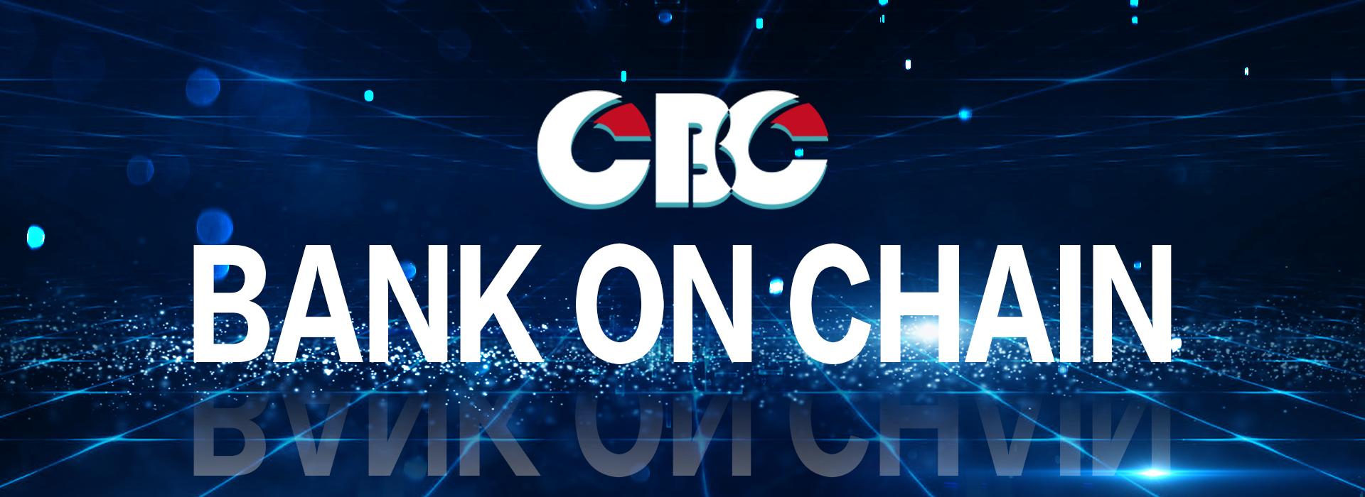 成都社区联谊会庆祝链上银行CBC将隆重上线大中华区-启示财经